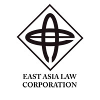 East Asia Law Corporation: Divorce, Accident Claims & Other Legal Services