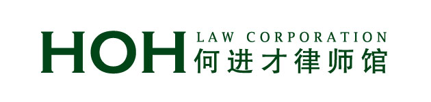 Hoh Law Corporation: Quality & Affordable Legal Service