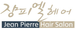 Jean Pierre: Korea Hair Salon