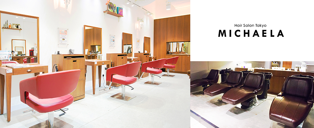 michaela hair salon in Singapore